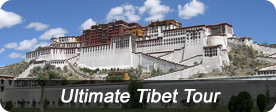 ultimate tibet tour